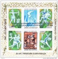 2012. Olympic Games London'2012, OP Black, Type II, S/s, Mint/** - Estate 2012: London