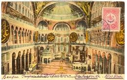 0803 Carte Postale TP 20 Paras Ob Turque De TREBIZONDE - 1858-1921 Ottoman Empire