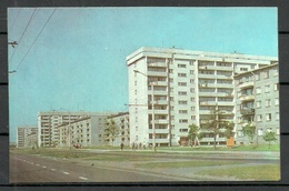 Estland Estonia 1973 Ansichtskarte Mustamäe Statdteil Tallinn Reval Sauber Unbenutzt Unused - Estonie