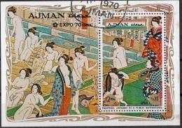 "Bf. 190 Ajman 1970 ""Women In A Public  Bathhouse"" Quadro Dipinto Da T. Kiyonaga Sheet Perf. Expo Osaka - Ajman"
