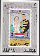 1073 Ajman 1971 Queen JULIANA Prince BERNHARD Silver Wedding Olanda Nuovo Preoblt. - Ajman