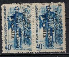 VIETNAM DU NORD           N°  YVERT   2  X2     OBLITERE       ( O   04/09 ) - Vietnam