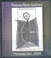 PNG 2008 Pioneer Art MS MUH - Papua New Guinea
