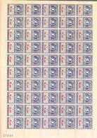 FRANCE  FEUILLE ENTIÈRE DE 50 TIMBRES FISCAUX. FISCAL. PARIS TAXE AFFICHAGE AFFICHE - Revenue Stamps