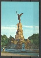 Estland Estonia 1987 Ansichtskarte Russalka Denkmal Tallinn Reval Sauber Unbenutzt Unused - Estonie