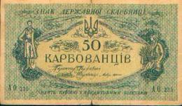UKRAINE – 50 Karbovantsiv - Ukraine