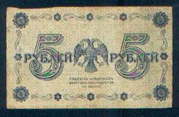 RUSSIE – 5 Roubles –1918 - Russie