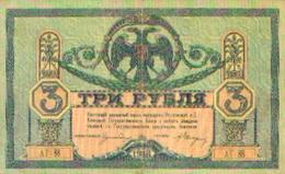 RUSSIE DU SUD – 3 Roubles – 1918 - Russie