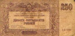 RUSSIE – 250 Roubles –1920 - Russie