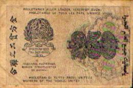 RUSSIE – 250 Roubles –1919 - Russie