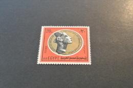 F6296- Stamp MNH  Egypt 1972 - SC. 917- Queen Nefertiti -Coin Medallion - Egypt