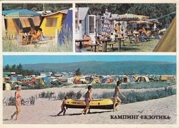 Tolbuchin - Camping Exotika - Bulgaria