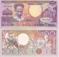 Suriman P-133b 100 Gulden 1988  UNC - Surinam