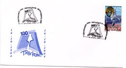 Carta Con Matasellos Commemorativo  Expofilnum- Monumento 2004. - 1931-Hoy: 2ª República - ... Juan Carlos I