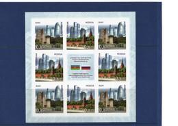 AZERBAIJAN-RUSSIA JOINT ISSUE 2015. Unperforated  Sheet - Azerbaïjan