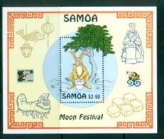 Samoa 1996 China 96 Stamp Exhibition MS MUH Lot54923 - Samoa
