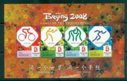 Samoa 2008 Beijing Olympics MS MUH Lot81717 - Samoa