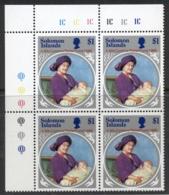 Solomon Is 1986 Queen Mother, Opt Cyclone Relief Blk4 MUH - Salomon (Iles 1978-...)