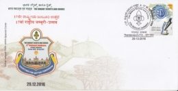 India  2016  Scouting  17th National Jumboree  The Bharat Scouts And Guides  Special Cover   #  15040   D Inde  Indien - Scouting