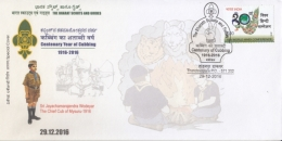 India  2016  Scouting  The Bharat Scouts And Guides  Centenary Year Of Cubbing  Special Cover  #  15035   D Inde  Indien - Scouting