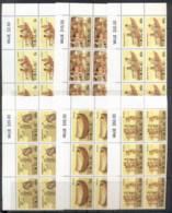 Tokelau Is 1988 Xmas, Handicrafts Blk6 MUH - Solomon Islands (1978-...)