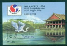 Tokelau Is 1994 Philakorea, Birds, White Heron MS MUH - Solomon Islands (1978-...)