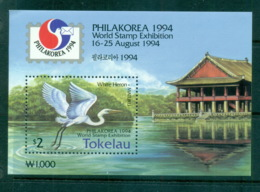 Tokelau Is 1994 PHIULAKOREA, White Heron, Bird MS MUH Lot70885 - Solomon Islands (1978-...)