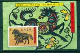 Tokelau Is 2002 Year Of The Horse MS MUH Lot43456 - Solomon Islands (1978-...)