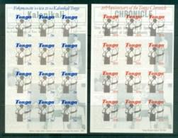 Tonga 1984 Tonga Chronicle Sheetlets MUH Lot81452 - Tonga (1970-...)