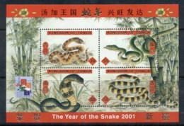 Tonga 2001 New Year Of The Snake, HK Stamp Ex MS MUH - Tonga (1970-...)
