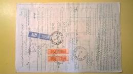 1983 BOLLETTINO PACCHI POSTALI DA ESTERO IRAN MASHHA TIMBRO QUADRATO ROSSO AEREO PAR AVION  800,1000, LIRE CAVALLINO - Postal Parcels