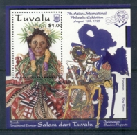 Tuvalu 1995 Jakarta '95 Asian World Stamp Ex MS MUH - Tuvalu