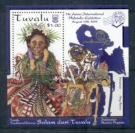 Tuvalu 1996 Jakarta '95 Asian World Stamp Ex Opt Jakarta '96 MS MUH - Tuvalu