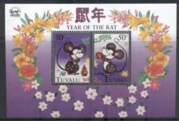 Tuvalu 1996 New Year Of The Rat, Hongpex MS MUH - Tuvalu