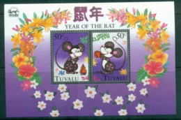 Tuvalu 1996 New Year Of The Rat, Hongpex MS MUH Lot79465 - Tuvalu