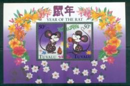 Tuvalu 1996 New Year Of The Rat, MS MUH Lot79469 - Tuvalu