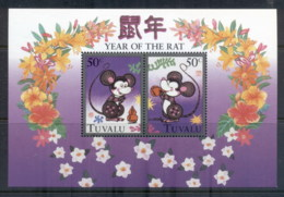 Tuvalu 1996 Year Of The Rat MS MUH - Tuvalu