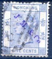 """Hong Kong - N°37, Oblitéré, Griffe """"J. M. 1 Co"""" - (A103A) - Gebruikt"""