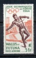 Wallis & Futuna 1964 Summer Olympics Tokyo MUH - Wallis And Futuna