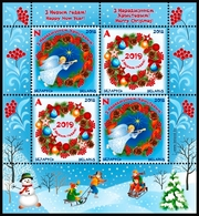 Belarus 2018 SS MNH New Year Christmas - Noël