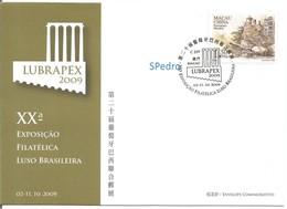 Macau Lubrapex 2009 XX Exposição Filatélica Luso Brasileira Património Mundial China Alentejo Évora - 1999-... Regione Amministrativa Speciale Della Cina