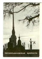 Die Peter-und-Paul-Festung, Sankt Petersburg. 15 Postkarten Im Ordner - Gevangenis