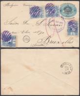 Guatemala 1896 - Entier Postal Illustré Vers Brusselles - Belgique Ref. (DD) DC-MV-335 - Guatemala