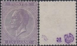 Belgique 1865 - Timbre Neuf Sans Gomme. Mi Nr.: 18 A. Cob Nr.: 21. Centrage Parfait . Ref. (EB) DC-MV-433 - Belgien