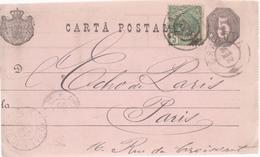 POST CARD 1890  ROMANIA, CANCEL CRAJOVA AT PARIS, WITH ANTET ``LIBRARIA CENTRALA FILIP LAZAR SI FIU``, WITH ON MARKE CA - 1858-1880 Fürstentum Moldau
