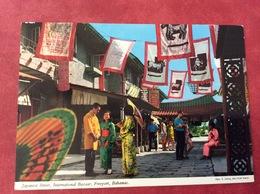 Bahamas. Japanese Street. International Bazaar, Freeport - Bahamas