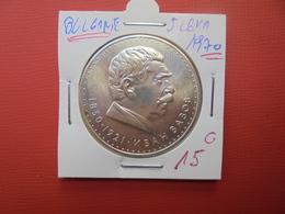 BULGARIE 5 LEVA 1970 ARGENT - Bulgaria