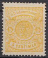 39 A, Gut Zentriert, **/*, Kein Falz! - 1859-1880 Wappen & Heraldik