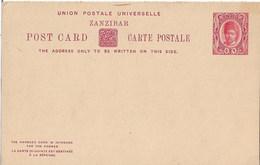 Zanzibar Mint Stationary Reply Card - Zanzibar (1963-1968)