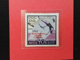 RUSSIA 1960 - Giornata Filatelica Riccione N. 2321 Nuovo ** + Spese Postali - 1923-1991 URSS